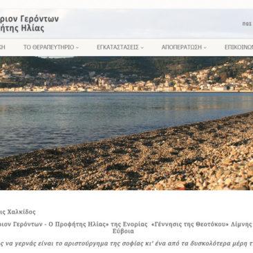girokomiolimnis.gr