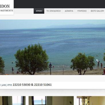 POSEIDON – HOTEL KAI APARTMENTS